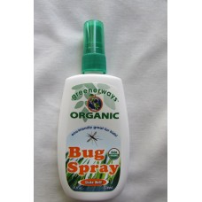 Bug Spray, Greenerways Organic 120ml
